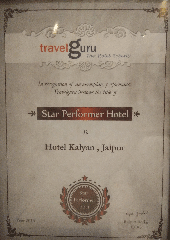 travelguru award